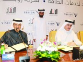 شراكة سعودية – إماراتية تؤسس لكيان متكامل في كفاءة الطاقة