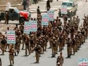 مليشيا الحوثى تختطف أكثر من 100 شخص فى محافظة البيضاء باليمن