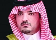 انطلاق التصفيات النهائية لمسابقة الأمير نايف لحفظ القرآن الكريم.. غداً