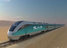فرض غرامات مالية على المتعدين على السكك الحديدية