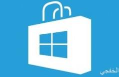 """مايكروسوفت تحذر مستخدمى """"ويندوز 7"""" من نهاية تحديثات الأمان"""