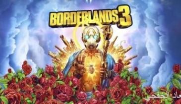 Borderlands 3 تصل رسمياً للمستخدمين فى 13 سبتمبر