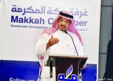 وزير الحج: نأمل في تطوير الفكر الإداري ونموذج العمل في شركات العمرة لتواكب المستقبل