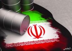 مسؤول أميركي: عشرة مليارات دولار خسائر نفطية لإيران