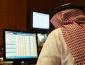 مؤشر سوق الأسهم السعودية يغلق مرتفعًا عند 8649.88 نقطة