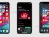 صور مسربة تكشف مزايا الوضع المظلم الجديد بنظام iOS 13 المقبل