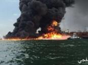 شركة فرنتلاين: النيران لا تزال مشتعلة فى الناقلة فرنت ألتير بخليج عمان ولم تغرق