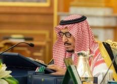 مجلس الوزراء يدعو لاتخاذ إجراءات حازمة لضمان سلامة الملاحة الدولية