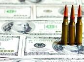 الإرهابيون يستغلون ثغـرات للاستفادة من الأمـوال المجمدة