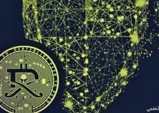 اقتصاديون: العملات الرقمية أقصر الطرق لخسارة الأموال.. و«كريبتون ريال» فخ جديد