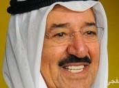 الكويت توقع اتفاقية مع الطاقة الذرية لحماية البيئة البحرية