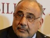 العراق: إحالة ملفات 9 من كبار المسؤولين للقضاء بتهمة الفساد