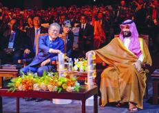 رئيس كوريا وسمو ولي العهد يدشنان مصفاة S-Oil الكورية