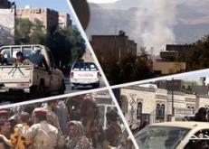 قتلى وجرحى من المليشيات الحوثية خلال اشتباكات مع الجيش اليمنى فى البيضاء