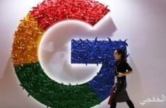 جوجل تعرض موسيقى يوتيوب مجانا على مساعدها الذكى