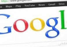 قريباً.. جوجل كروم يحظر تحميل المرفقات غير الآمنة عبر مواقع HTTPS
