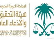 التحقيق مع حقوقي لـ«تزويره» تقريراً طبياً بالشرقية