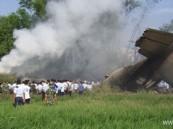 مصرع شخصين فى تحطم طائرة تجارية خاصة بمنطقة هوت سافوى بفرنسا
