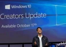 مايكروسوفت تكشف عن موعد إطلاق تحديث ويندوز المقبل