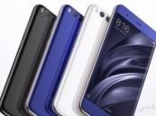 شياومى تعلن عن هاتفها الجديد مى ميكس S2 خلال مؤتمر MWC 2018