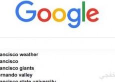 """""""جوجل"""" تطلق خدمة الترجمة على هواتف """"أندرويد"""" دون الاتصال بالإنترنت"""