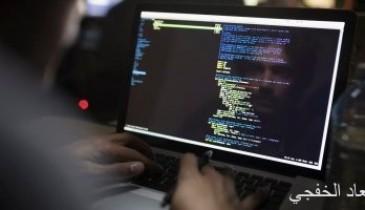 """علماء يطورون تقنية جديدة يمكنها التعرف على """"بصمة"""" المبرمجين"""