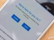 جوجل تعتزم حذف أى تطبيق يتطلب الوصول إلى سجل المكالمات والـ SMS من متجرها