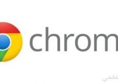 جوجل توفر ميزة الوضع المظلم بإصدارها الجديد فى نهاية يوليو