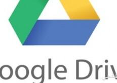 جوجل درايف يختبر ميزة جديدة لحفظ الملفات دون إنترنت