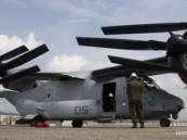 طوكيو تطالب واشنطن بضمان سلامة المدنيين أثناء استخدام الطائرة أوسبرى فى تدريبات