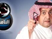 """جامعة """"نورة"""" تطالب بإغلاق مكاتب MBC ومنع """"الشريان"""" من الظهور إعلامياً"""