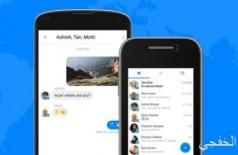 """""""فيس بوك"""" تطرح ميزة Unsend رسميًا على ماسنجر فى 4 دول"""