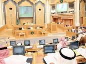 مجلس الشورى يوافق على مشروع نظام ممارسة أعمال المكاتب العقارية