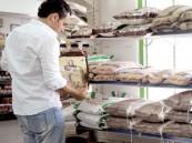 """الأسواق تستبق رمضان بزيادة أسعار """"الأرز"""" 35%"""