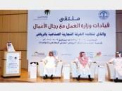 تعديل رواتب 180 ألف سعودي في القطاع الخاص