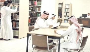 غياب المكتبة العامة بالخفجي.. ومطالبة بتحريك مياهها الراكدة