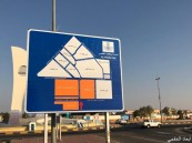 بلدية الخفجي.. تركيب 6 لوحات ارشادية للوصل إلى مواقع الأحياء