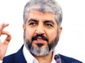 خالد مشعل: الظروف مهيأة لنجاح المصالحة الفلسطينية