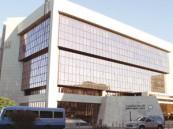 """غرفة الرياض تدعو لخفض حصص الدولة في """"سابك"""" و""""الكهرباء"""""""
