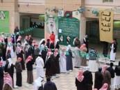 ثانوية الخفجي تحيي اليوم العالمي للغة العربية