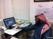 """متوسطة المثنى بن حارثة بالخفجي تدشن حسابها بـ """"تويتر"""""""