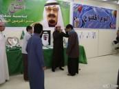 متوسطة عبدالرحمن بن عوف تحتفل بشفاء خادم الحرمين الشريفين