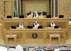 مجلس الشورى يعقد جلسته العادية التاسعة والستين