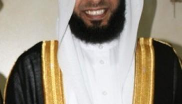 العريدان ينتقل للعمل في هيئة محافظة الخفجي