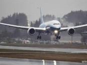 أوقاف غزة تتهم الخطوط الجوية الفلسطينية بالتلاعب بأرواح المواطنين