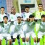 منتخب الناشئين يسعى لتجاوز الأردن للفوز بغرب آسيا