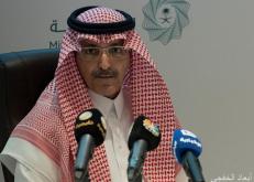 وزير المالية: نظام المنافسات والمشتريات الجديد يعزز من النزاهة ويمنع المصالح الشخصية
