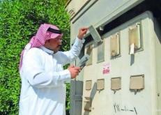 «السعودية للكهرباء» تعتمد الفواتير الإلكترونية بدل الورقية الشهر الجاري وتصدرها يوم 28