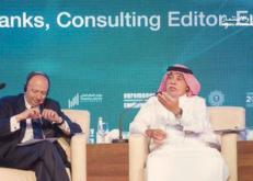 وزير التجارة: المملكة تصدر تشريعين لضمان حقوق المستثمر.. قريباً
