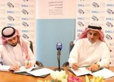 الاتحاد السعودي للأمن السيبراني والبرمجة يوقّع مذكرة تفاهم مع شركة DELL EMC